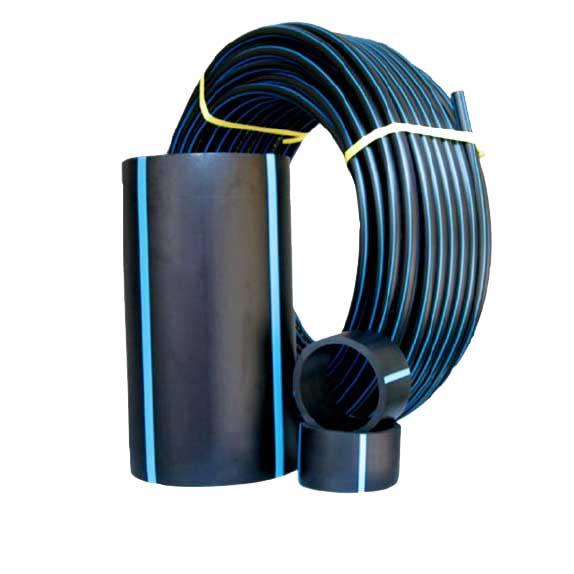 Трубы для систем отопления